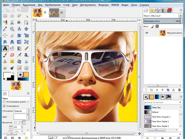 Обзор программ – бесплатных альтернатив Photoshop   Ярмарка Мастеров - ручная работа, handmade