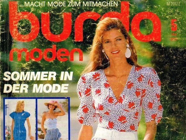 Парад моделей Burda Moden № 5/1987. Немецкое издание | Ярмарка Мастеров - ручная работа, handmade