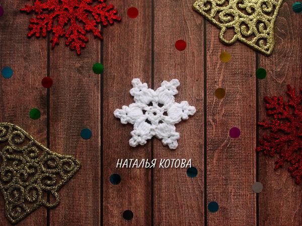 Видеоурок: вяжем снежинку крючком   Ярмарка Мастеров - ручная работа, handmade