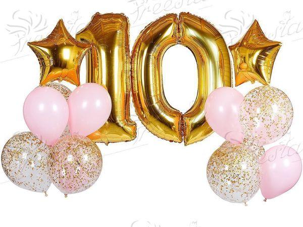 10 лет — отличная дата! Отмечаем!)) | Ярмарка Мастеров - ручная работа, handmade
