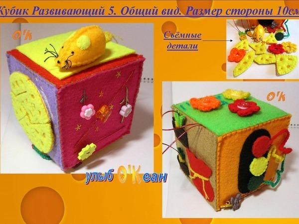 Варианты Развивающих Кубиков. | Ярмарка Мастеров - ручная работа, handmade
