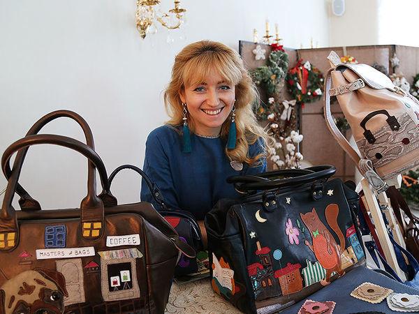 Маркет в Москве | Ярмарка Мастеров - ручная работа, handmade
