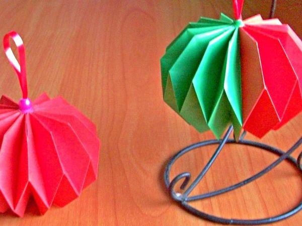 Мастерим Новогодние Шары Из Бумаги — Гофро Оригами | Ярмарка Мастеров - ручная работа, handmade
