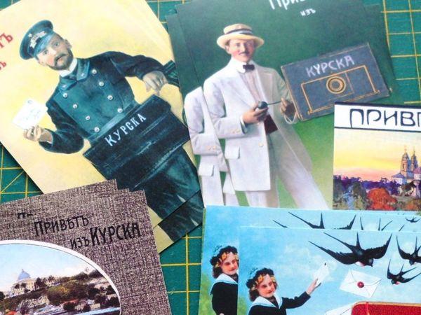 Сказ о делах почтовых и о причудах судьбы   Ярмарка Мастеров - ручная работа, handmade