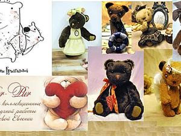 Мастер класс Мишка Тедди для начинающих + скидка на товары 10%   Ярмарка Мастеров - ручная работа, handmade