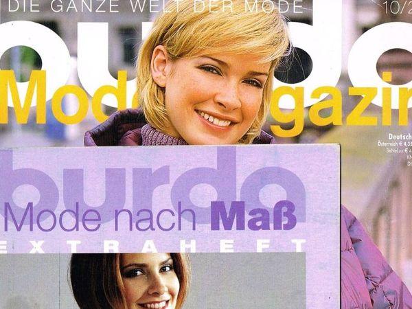 Парад моделей Burda Moden № 10/2002 | Ярмарка Мастеров - ручная работа, handmade
