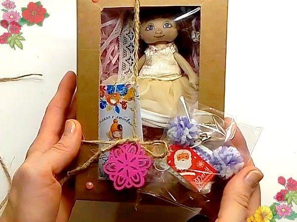 Так упаковываю текстильные куклы (видео) | Ярмарка Мастеров - ручная работа, handmade