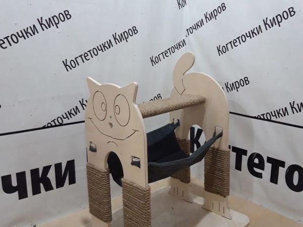 Наша Новиночка! | Ярмарка Мастеров - ручная работа, handmade