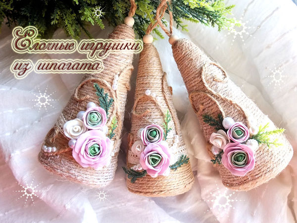 Video Tutorial: Twine Christmas Decorations with Polymer Clay Flowers   Livemaster - handmade