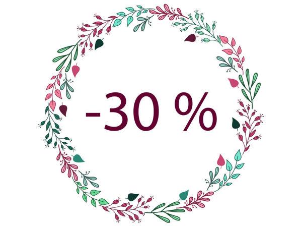 Распродажа! -30% на графический дизайн   Ярмарка Мастеров - ручная работа, handmade