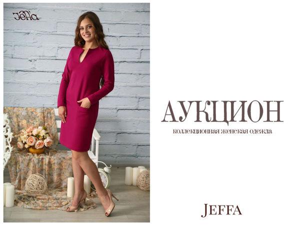 Аукцион JEFFA на платье из джерси. Старт — 1700 рублей! | Ярмарка Мастеров - ручная работа, handmade