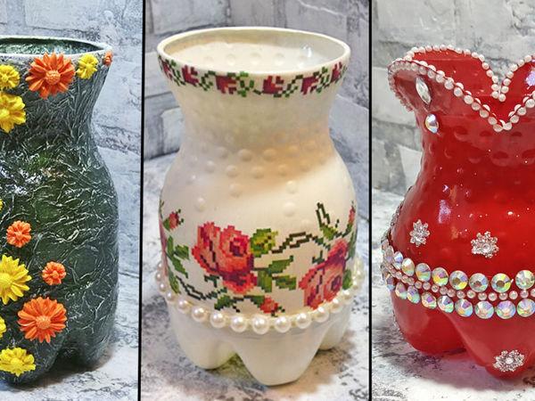 Делаем 3 интересные вазы из пластиковых бутылок: видео мастер-класс | Ярмарка Мастеров - ручная работа, handmade