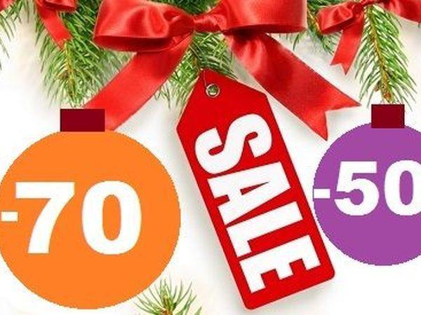 Скидки Новогодние до 70% - почти на все только до 7 декабря! | Ярмарка Мастеров - ручная работа, handmade
