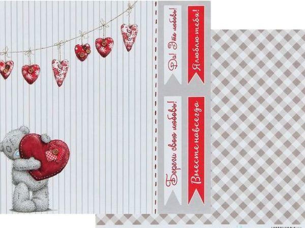 Настроение для Дня Влюбленных   Ярмарка Мастеров - ручная работа, handmade