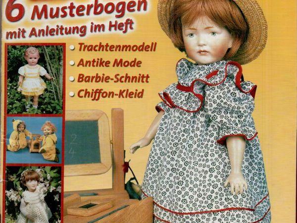 Журнал Puppen Kleidung № 2/03 — мода для кукол | Ярмарка Мастеров - ручная работа, handmade