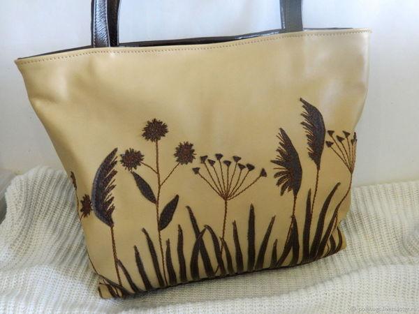 Аукцион на кожаную сумку Травы бежевая Старт 2000р | Ярмарка Мастеров - ручная работа, handmade