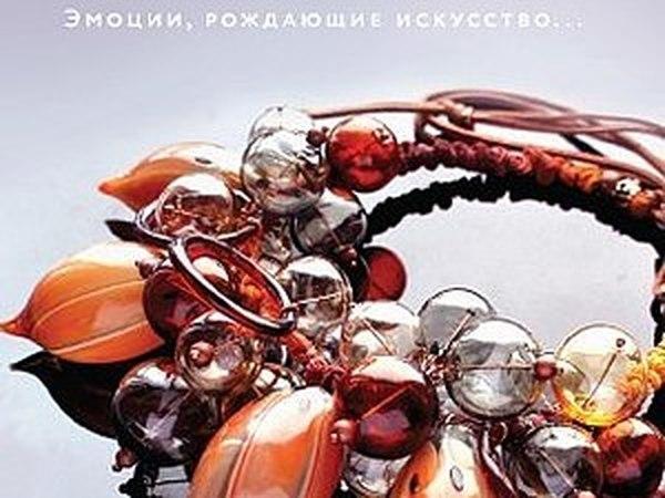 Участвуем в выставке в Москве   Ярмарка Мастеров - ручная работа, handmade