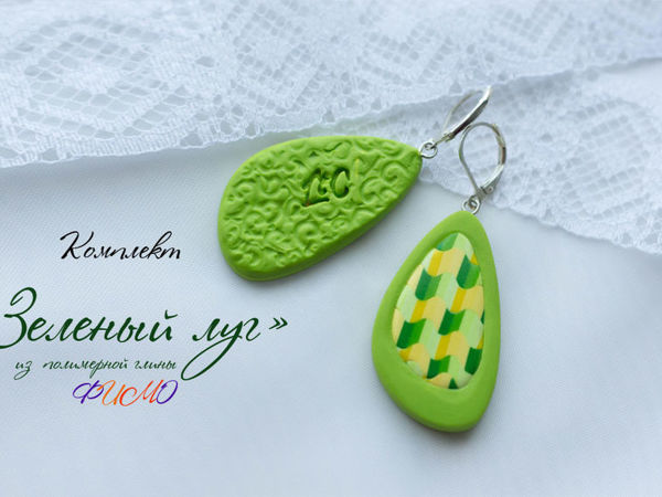 Создаем комплект украшений из полимерной глины FIMO   Ярмарка Мастеров - ручная работа, handmade