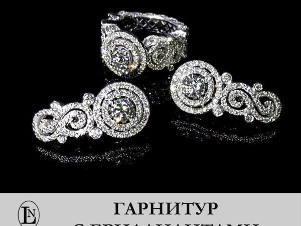 Кризис и эксклюзивные ювелирные украшения высокого качества? | Ярмарка Мастеров - ручная работа, handmade