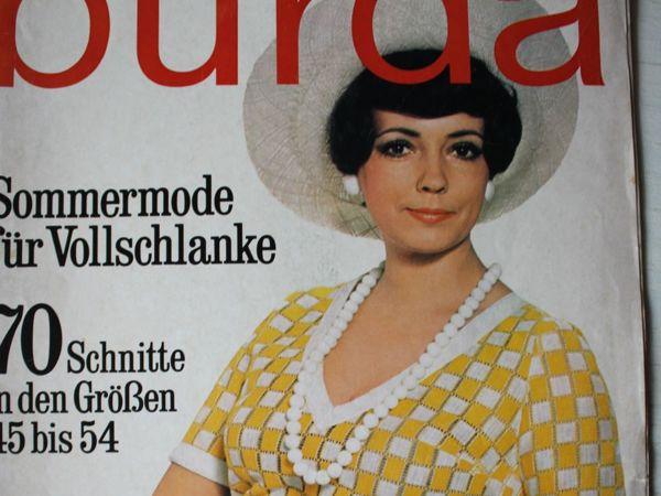 Бурда — спец. выпуск — мода для полных- лето  1970 | Ярмарка Мастеров - ручная работа, handmade