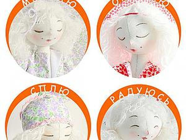 Рисуем счастливые лица текстильным куколкам   Ярмарка Мастеров - ручная работа, handmade