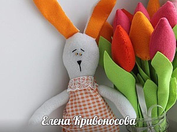 Шьем зайку из фетра | Ярмарка Мастеров - ручная работа, handmade