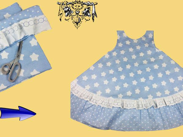 Шьём домашнее платье без выкройки за 10 минут | Ярмарка Мастеров - ручная работа, handmade