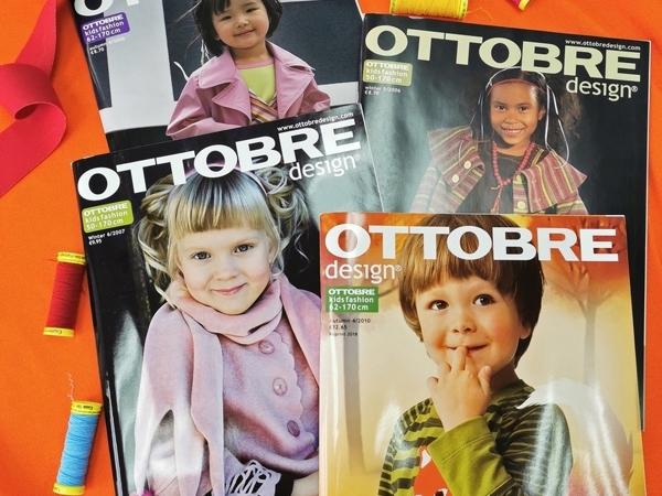 Эксклюзивные выпуски Ottobre Kids Fashion. Осень и зима 2006, 2007, 2010 | Ярмарка Мастеров - ручная работа, handmade