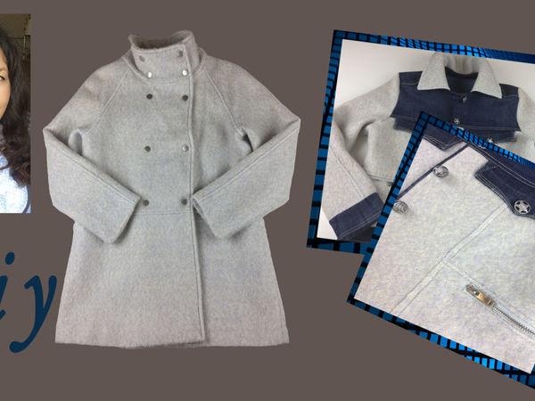 Переделываем забытое пальто в стильную куртку-жакет. Новые идеи для старого пальто   Ярмарка Мастеров - ручная работа, handmade