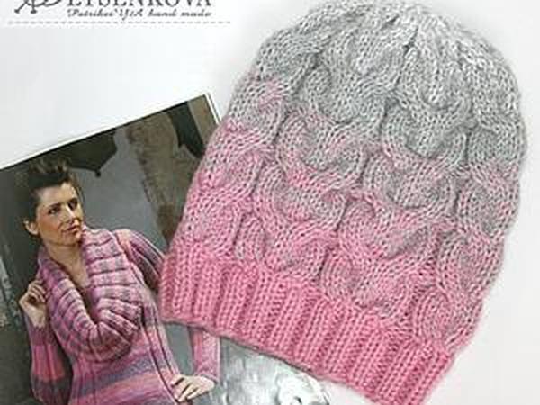 вязание шапки косами и градиентом ярмарка мастеров