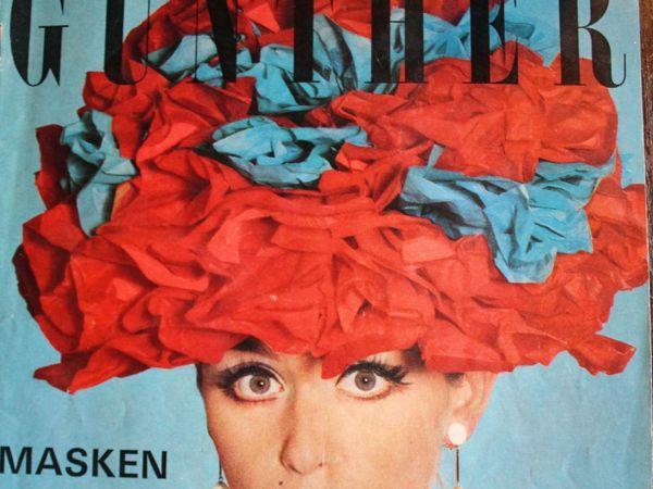 Gunther — Маскарад -журнал мод   Ярмарка Мастеров - ручная работа, handmade