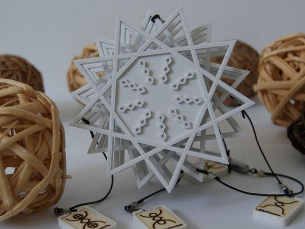 Руническая мельница купить или изготовить самому? | Ярмарка Мастеров - ручная работа, handmade