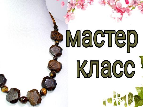 Как сделать стильное колье из натуральных камней | Ярмарка Мастеров - ручная работа, handmade