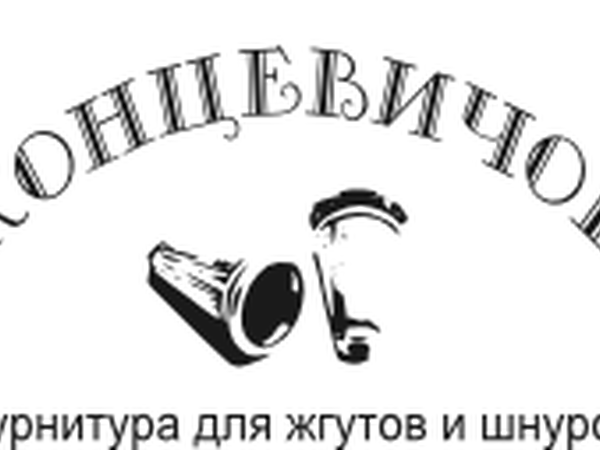 28-сентября-1 октября Я на Формуле Рукоделия | Ярмарка Мастеров - ручная работа, handmade