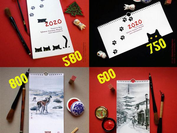 Доступны к заказу все 4 варианта календарей на 2020 год! | Ярмарка Мастеров - ручная работа, handmade