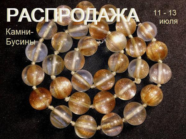 Окончен. Марафон камней  11-13   Ярмарка Мастеров - ручная работа, handmade