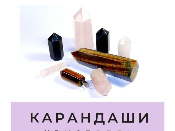 Новое поступление карандашей из натуральных камней | Ярмарка Мастеров - ручная работа, handmade