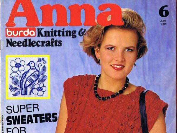Журнал Anna № 6/1984. Фото работ | Ярмарка Мастеров - ручная работа, handmade