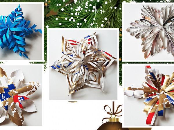 Делаем объемные снежинки из бумаги: 5 способов | Ярмарка Мастеров - ручная работа, handmade