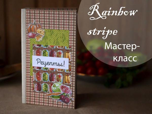 Мастер-класс по кулинарному блокноту на резинках   Ярмарка Мастеров - ручная работа, handmade