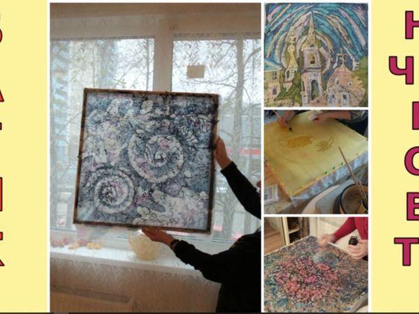 Батик. Обзор видов тканей для росписи | Ярмарка Мастеров - ручная работа, handmade