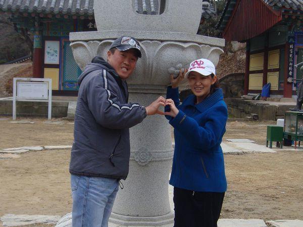 Знакомство со мной и кусочек Южной Кореи   Ярмарка Мастеров - ручная работа, handmade
