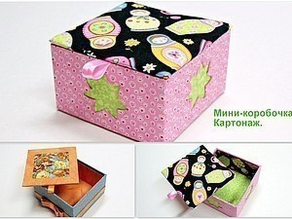 Картонаж. Мини-коробочка со съемной крышкой. | Ярмарка Мастеров - ручная работа, handmade