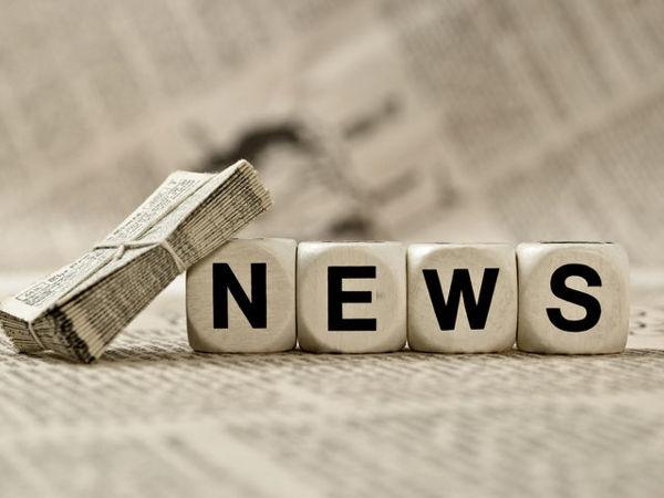 Новости  по доставке | Ярмарка Мастеров - ручная работа, handmade
