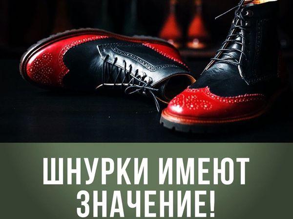 Секреты выбора шнурков для обуви | Ярмарка Мастеров - ручная работа, handmade