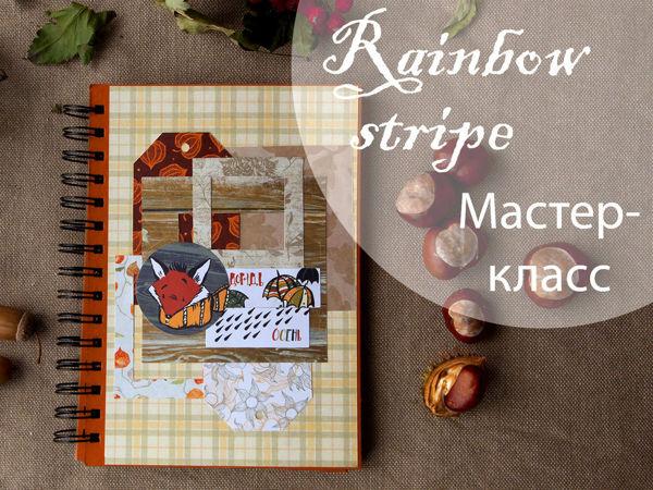 Украшаем обложку блокнота на пружине | Ярмарка Мастеров - ручная работа, handmade