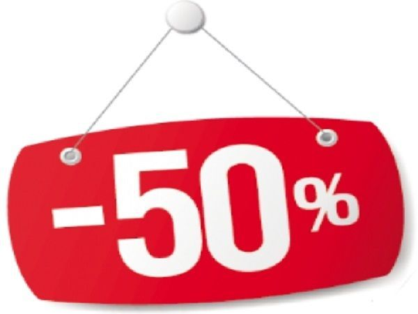 5000...50%... красивые цифры! | Ярмарка Мастеров - ручная работа, handmade