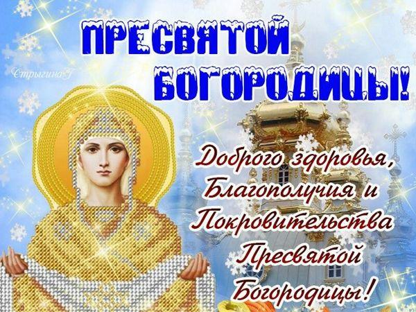 Заговоры и обряды 14 октября на Покров   Ярмарка Мастеров - ручная работа, handmade