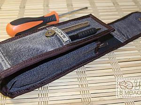 Шьем футляр для «дежурных» инструментов: легко и быстро | Ярмарка Мастеров - ручная работа, handmade