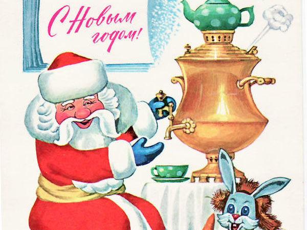 С Новым годом!!!!! Мои Вам поздравления!!!! | Ярмарка Мастеров - ручная работа, handmade